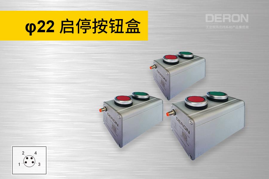 φ22双孔按钮盒(红/绿)