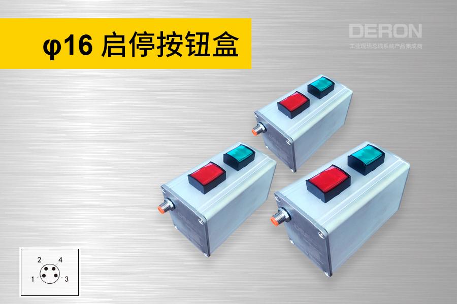 φ16双孔按钮盒(红/绿)