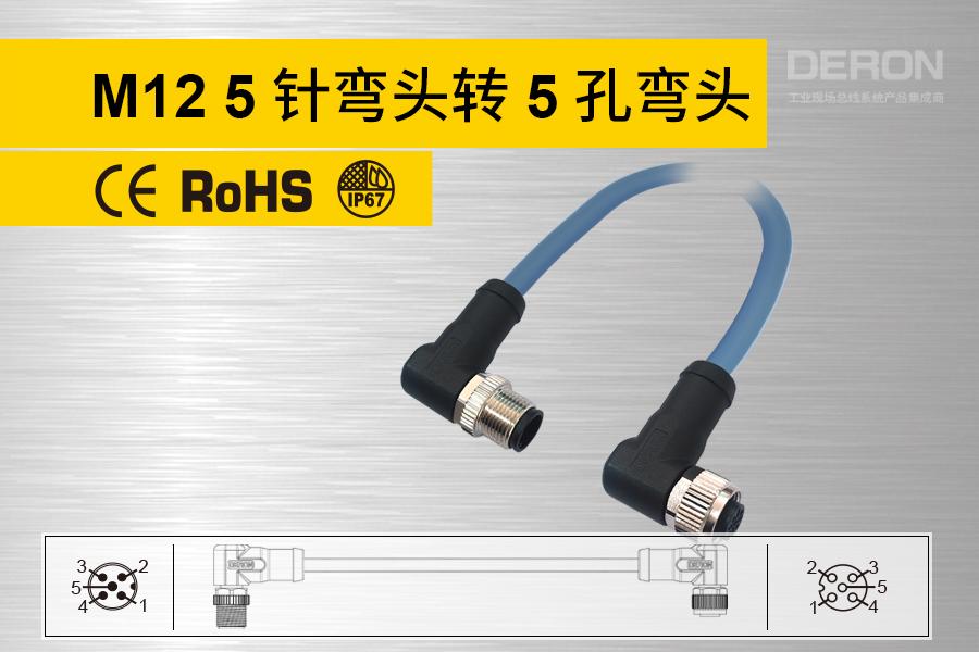 M12双端预铸连接器-Ⅷ