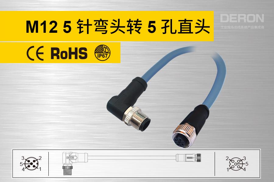 M12双端预铸连接器-Ⅶ